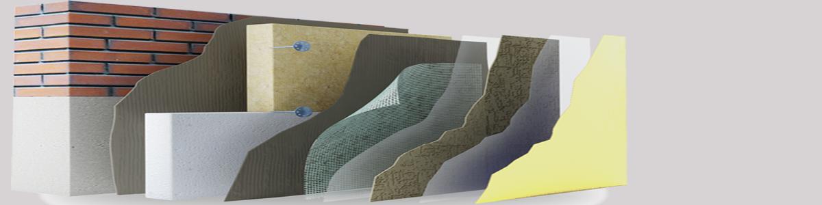 материалы для отделки фасада